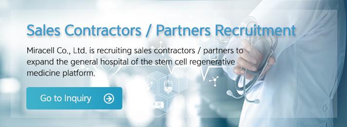 Partners Recruitment